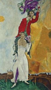 Двойной портрет с бокалом вина. 1917–1918