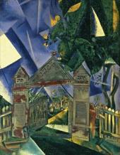 Ворота кладбища. 1917
