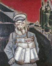 Продавец газет. 1914
