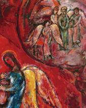 Авраам и три ангела. Фрагмент