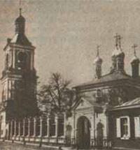 О месте и дате рождения П.М. Третьякова