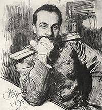 Избранные страницы из дневника А.В. Жиркевича о В.В. Верещагине 1900–1901 годы
