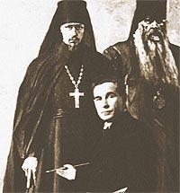 Русские патриархи ХХ века втворчестве Павла Корина
