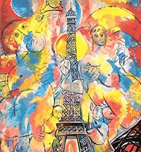 100 работ из Парижа