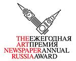 VIII Ежегодная премия The Art Newspaper Russia объявила лонг-лист номинантов