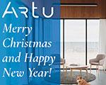 C наступающими Новым годом и Рождеством! | ARTU