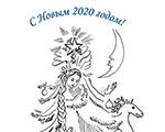 С наступающим Новым Годом и Рождеством Христовым! | МГМ «Дом Бурганова»