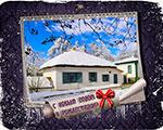 С Новым Годом и Рождеством! | Музей М.Ю. Лермонтова, Пятигорск