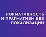 Лекция Петра Строкина в рамках цикла «Неорационализм и его демоны»