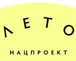 НАЦПРОЕКТ ЛЕТО | «ВСЕ В САД!» — главные события июньского этапа | Музей современного искусства PERMM