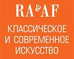 """""""История одной коллекции"""" – спецпроект Russian Art & Antique Fair"""